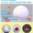 UQUA Bath Wireless Bluetooth Speaker QRIOM YBP-22BT Waterproof YAMAZEN White F/S