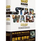 Star Wars English-Japanese Dictionary for Padawan Learners, from Japan
