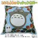 Totoro Cushion Cover acorns Studio Ghibli planning Cotton embroidery Acril Cloth