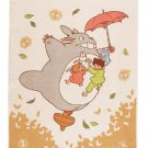 Cotton Blanket Studio Ghibli My Neighbor Totoro Japan 532018