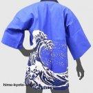 Japanese Festival Coat HAPPI HOKUSAI WAVE Blue Cotton Yukata Kimono Adult NewFS