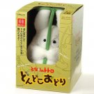 "My Neighbor Small Totoro Stuffed Fluffy S 20cm 7.8"" Dondoko dance SunArrow14AR"