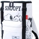 SNOOPY Nylon Double Belt Square Backpack (spb-640)(White) PEANUTS from Japan New