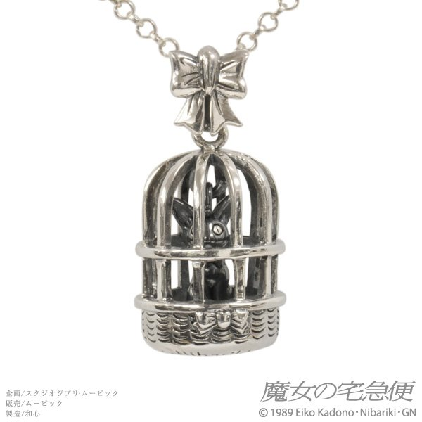 Gift Kiki's Delivery Service Sterling Silver necklace pendant Made inJapan NEWFS