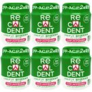 Dental clinic Recaldent gum bottle type 140g 6 pcs set green mint taste