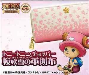 One Piece Tony Tony Chopper SAKURA Roseo wallet purse Japan limited! F/S NEW FS