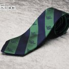 Star Wars SW silk100% narrow skinny Necktie Yoda Green navy blue Royal Crest