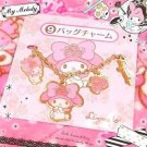 ❦Sanrio Lizmelo LizLisa × My Melody Rose bag Charm key chain pink NEW FS❦