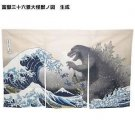 Godzilla x Hokusai Doorway Noren Cotton Goodwill Mount Fuji Partition FS NEW