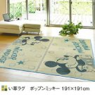 Disney Mickey Mouse Wafu Japanese style Grass Rush Rug Mat Carpet JAPAN Summer!