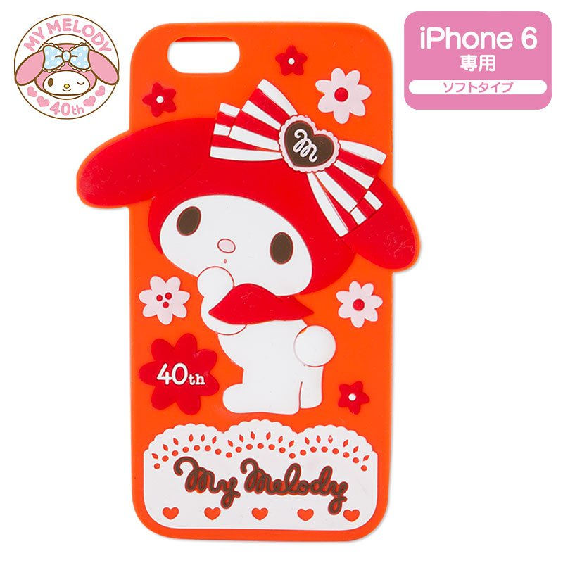 Sanrio Japan My Melody 40th Anniversary RED Silicon Soft iPhone 6 Case Cover FS