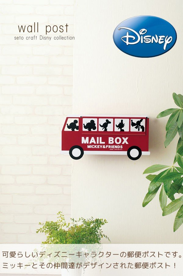 DISNEY Mickey Minnie Bus Steel Iron Post Mail Letter Box Red from Japan