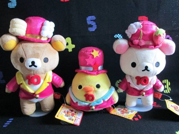 2014 large Rilakkuma Exhibition limited Glitter tuxedo plush doll toys 3 set FS