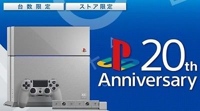 Sony Playstation 4 Console 20th Anniversary Edition 500GB from JAPANNEW Stock FS