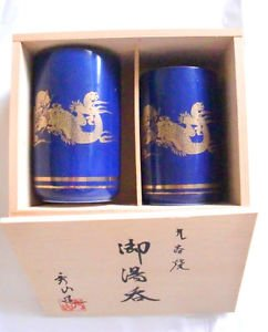 Kutani Pair couple Teacup Bowl deep blue made in Japan NEW Free shipping