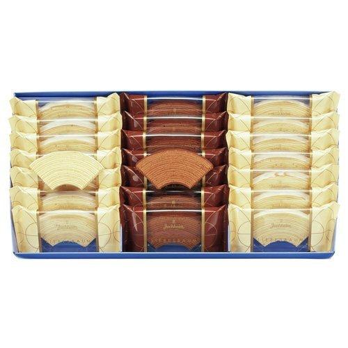 Juchheim Liebes baum Chocolate baum Assorted Sweet Pastry 21pieces F/S