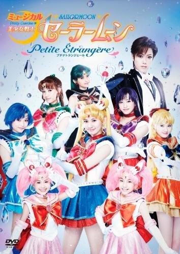 New Musical Pretty Soldier Guardian Sailor Moon Petite Etrangere DVD Japanese FS