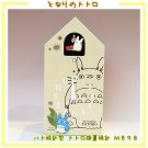 NEW My Neighbor Totoro Glockenspiel Rhythm wall table clock 4MH898-M06CITIZEN FS
