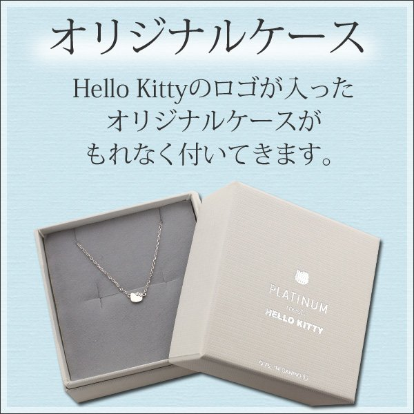 STOCK! Hello Kitty diamond Platinum Pierce from JAPAN NEW Sanrio FS