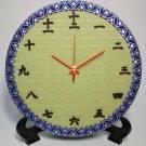GIFT! Cool JAPAN! Rush Grass TATAMI Kanji Wall Clock Matt from Japan NEW F/S
