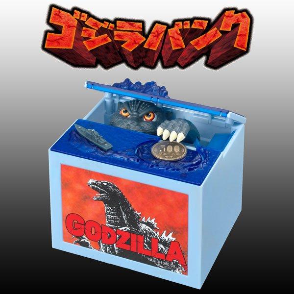 IN STOCK! Toho Godzilla Piggy Bank Coin Box Figure LED Sound Gimmick JAPAN NEW