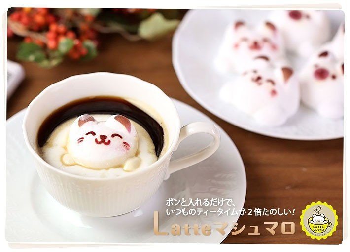 Cafe Latte Anaimal marshmallow 5 set! Cat Bear Panda Coffee sweet GIFT JAPAN FS