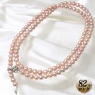 Pink Freshwater Pearl Long Necklace 7.0-8.0 mm Silver scrub pendant JAPAN NEW FS
