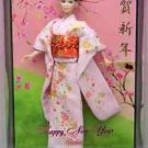 Mattel 2007 Gold Label Happy New Year Maiko Barbie World 2500 Limited EditionNEW