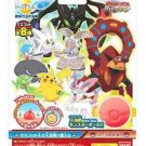 NEW Pocket Monster POKEMON Go XY&Z Volcanion Inside Mascot Japan Bath ball Puni