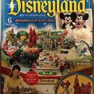 NEW My Disneyland Vol6 California Diorama parts Miniature DeAGOSTINI Model kit