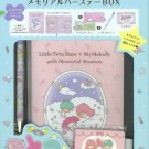 Little Twin Stars and My Melody 40th Memorial Stationery BOX JAPAN Rare NEWFS