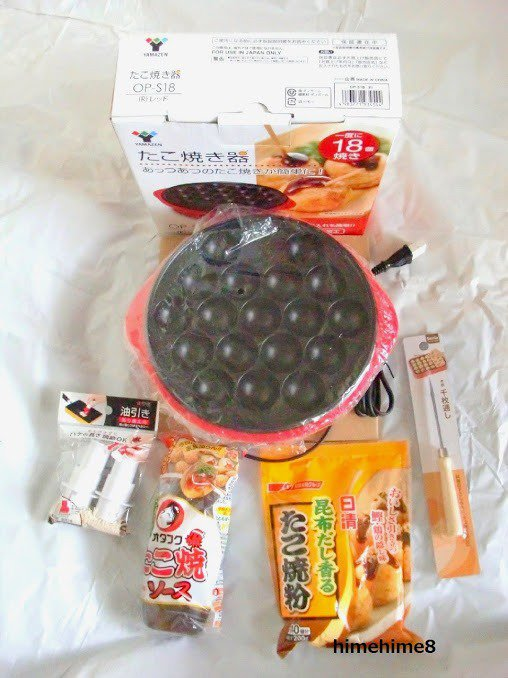 TAKOYAKI Set from Japan! 18 forms with takoyaki powder,source,pick,brush F/S NEW