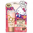 Hello Kitty Moisturizing Foundation BB Cream SPF50 30ml Collagen formulation FS