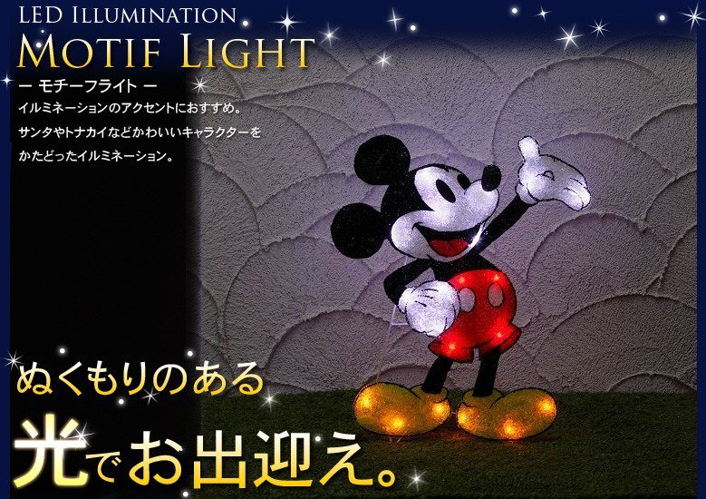 �Disney Mickey Mouse 2D LED Illumination Light Garden light Wall Christmas FS�
