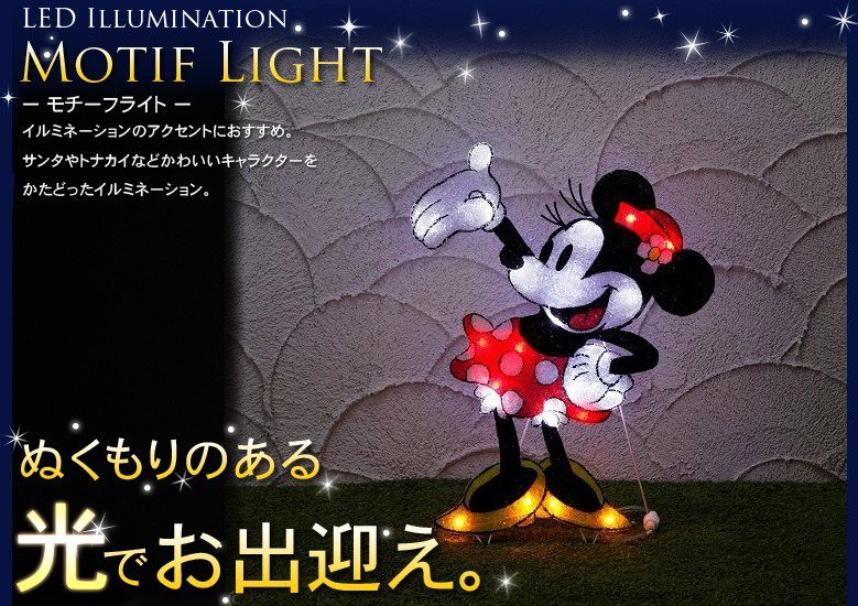 �Disney Minnie Mouse 2D LED Illumination Light Garden light Wall Christmas FS�