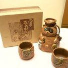 Japanese Raccoon Ceramic Sake Bottle & Cups Set 3 pcs.TANUKI Pottery