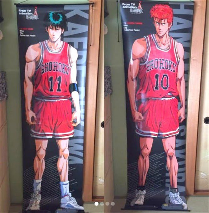 SLAM DUNK life size Tapestry Wall hanging Doorway Sakuragi � Rukawa Poster JAPAN