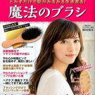 Hair will revive just by brushing! Magical brush comb Damaged hair Thin hair F/S