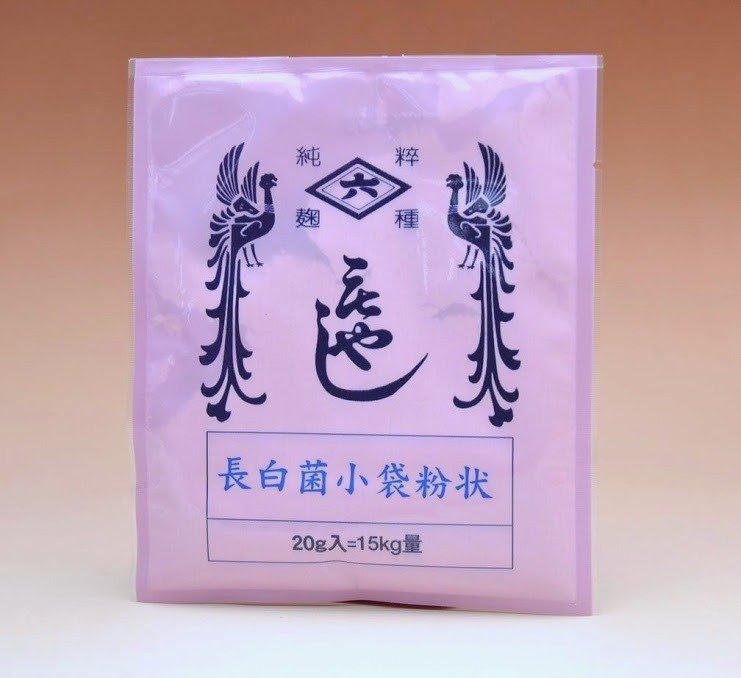 SAKE Homebrewing Koji spore Seed koji 20g malt for Miso Koji with manual JAPANFS