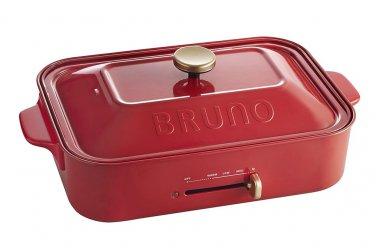 BRUNO Compact Hot 2 Plate SET pot Red BOE 021-RD Takoyaki Okonomiyaki Grill Pan