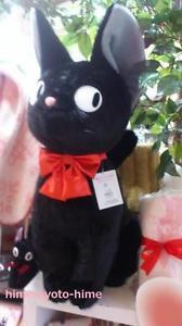 "Kiki's Delivery Service Jiji LL oversized plush toy 71 cm (27.9 "") Plush Doll"