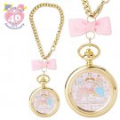 ❦Gift My Melody and Little Twin Stars 40th 2WAY Charm Pocket Watch NEW FS❦