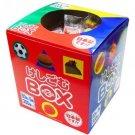 IWAKO Eraser Assorted 300pcs SUPER BIG SET BOX New F/S Japan
