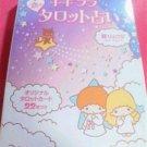 Little Twin Stars Kiki Lala Tarot Fortune-Telling Book & Card Set Ryuji Kagami