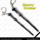 Harry Potter Antique Silver Replica Wands ~ Harry Key Chain