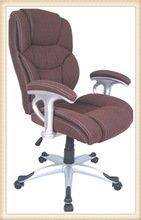 modern massage office chair