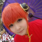 30cm Short Hair Kagura Orange Cosplay Wig