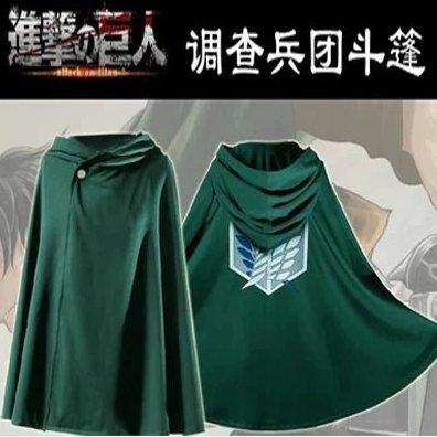 Attack on Titan Scout Regiment Mikasa Ackerman Cloak Cosplay Costume