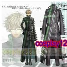 Amnesia KENT Cosplay Costume