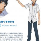 Toaru Majutsu no Index Kamijou Touma Cosplay Costume